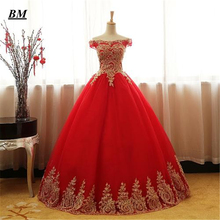 2019 Gold Lace Tulle Quinceanera Dresses Ball Gown Beading Sweet 16 Formal Prom Party Vestido De 15 Anos BM49