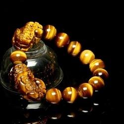 Nature Feng Shui Bracelets Men Tiger Eye Beads Wristband Bracelets for Women Pixiu Wealth and Good Luck Bracelet Jewelry pulsera