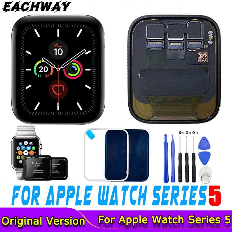 Apple Watch Series 5 LCD Display