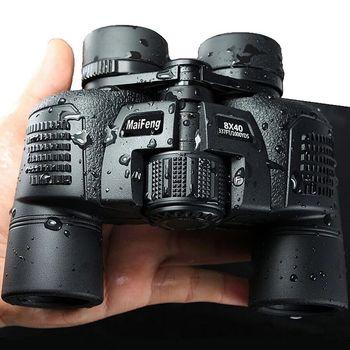 High-quality MaiFeng  Waterproof binoculars Professional Hunting Telescope Big Eyes night vision Binocular freeshiping