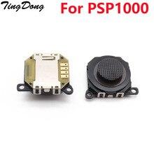 TingDong pièces de rechange noir 3D bouton Joystick analogique pour PSP1000 PSP 1000 PSP 1000