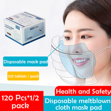 120pcs Disposable 3 Layer Masks Gasket Safety Mask Antivirus Health Care Mask Mouth Face Mask Filter Mask Pad Isolation Filter antivial 200pcs disposable antivirus mask respirator filter pad prevention for all face masks