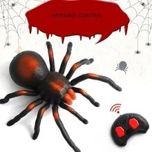 Tricky Toy Remote Control Spider Y4UD
