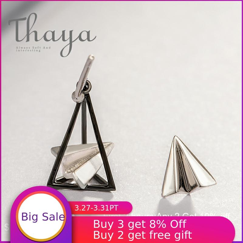 Thaya Paper Airplane Earrings Triangular S925 Silver Ear Stud For Women Simple Elegant Dream Simple Jewelry Personalized