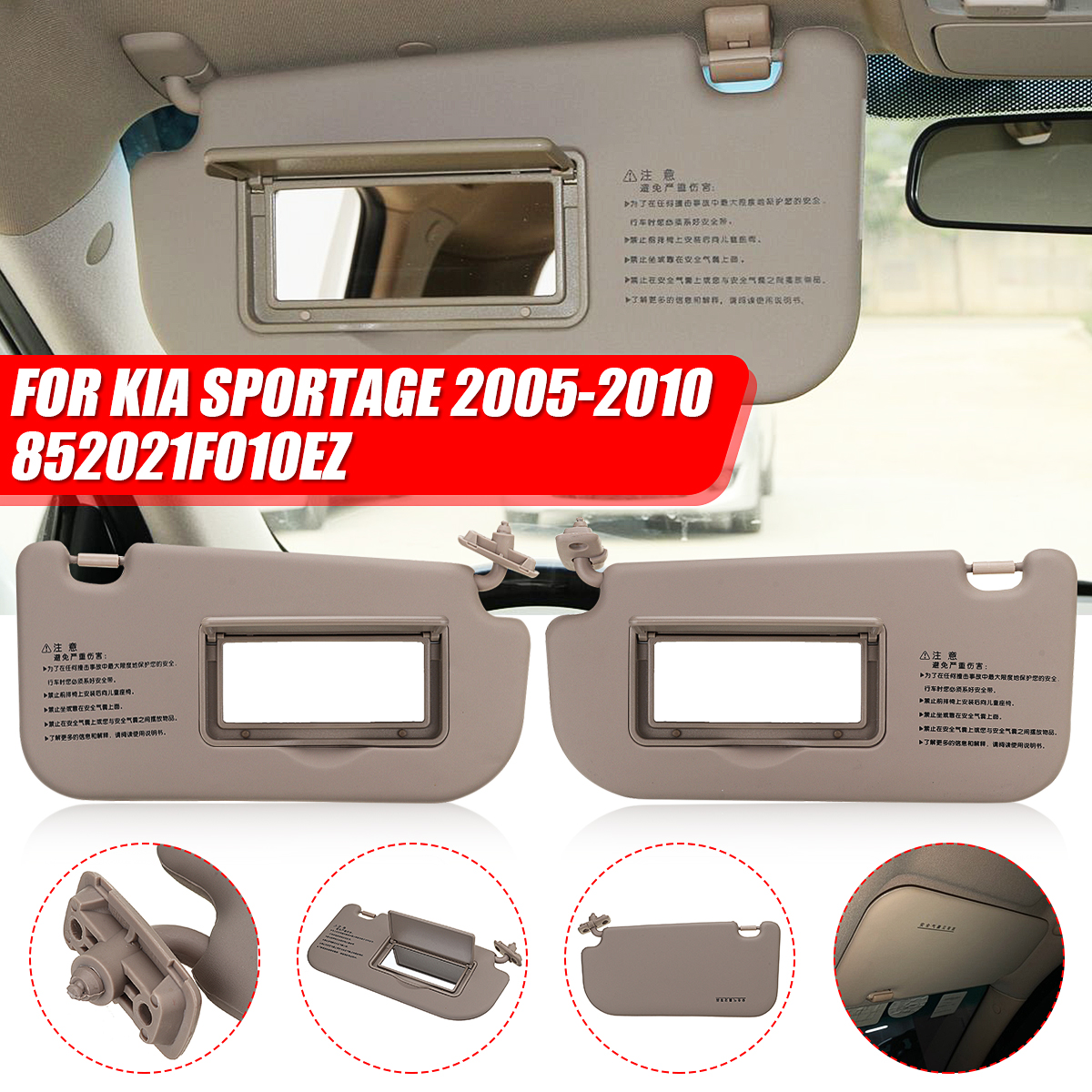 LHD Car Inner Sunvisor Sunshield Sun Visor Shield Shade Board With Mirror Beige For KIA Sportage 2005 2006 2007 2008 2009 2010