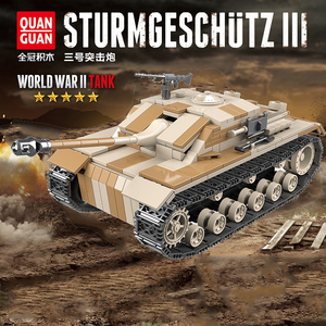 Image 1 - WW2 tanque de bloques de construcción militar de Alemania III, tanque militar de bloques, Arma de soldado del ejército, juego de ensamblaje para niños, juguetes para niños