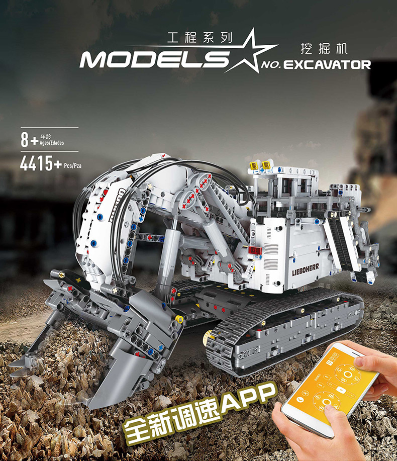 Compatible With Legoed Technic Series 42100 Bricks Liebherrs Excavator R9800 Motor Power Car Model Kit Building Blocks TOYS Gift