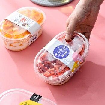 50pcs Net red PET thick plastic transparent boxes baking package mousse fruit salad cake dessert box party favors candy gift box