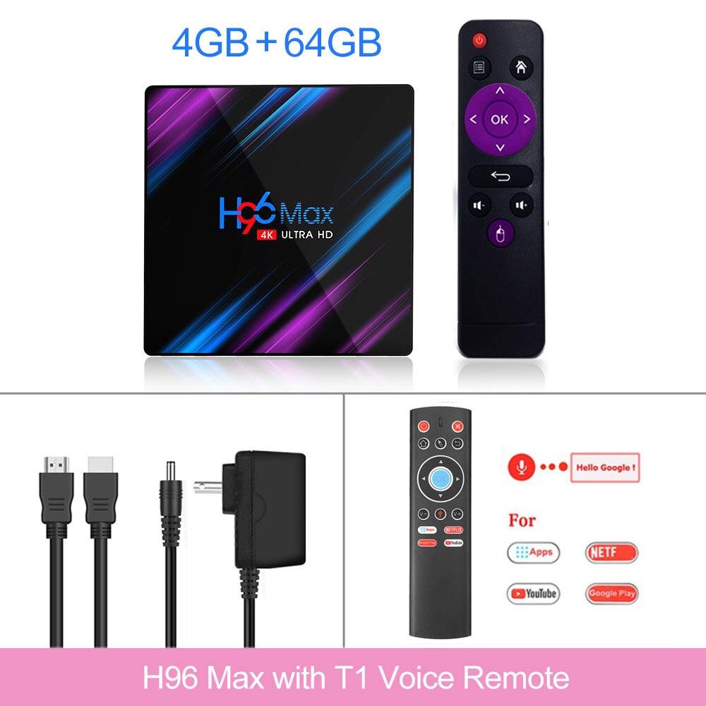 4GB 64GB T1 Voice RC