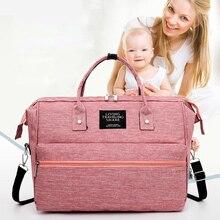 Large Capacity Diaper Bag Waterproof Casual Laptop Bag Milk Bottle Bag Baby Nappy Bag Mummy Daddy Backpack
