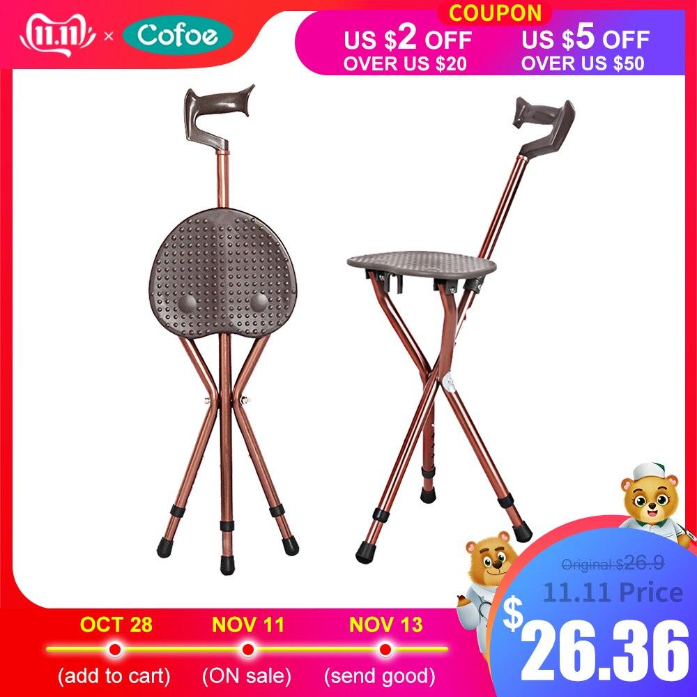 Cofoe Folding Aluminium Lightweight Adjustable Walking Chair Cane Walking Stick For Elderly With Seat Mobility Tripod