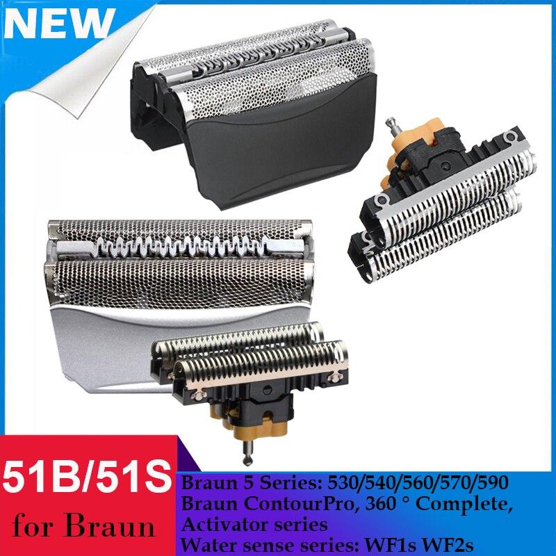 Сменная электробритва с фольгированной рамкой 51B 51S для BRAUN, бритва серии 5 ContourPro, полный активатор WF1s WF2s 8000 Series
