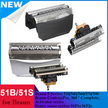 Replacement Shaver Head Foil screen Frame 51B 51S For BRAUN Shaver Series 5 ContourPro Complete Activator WF1s WF2s 8000 Series(China)