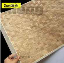 L:2.5Meters Width:42cm Ash Woven Veneer (back Side Withnonwoven Fabric)