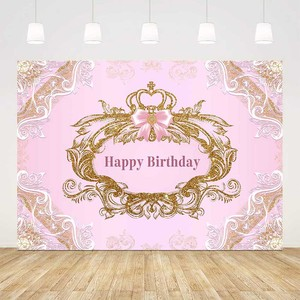 Image 1 - ハッピーバースデー王女の誕生日の背景グリッター弓ガールズ幸せな誕生日写真の背景誕生日パーティーの装飾用品