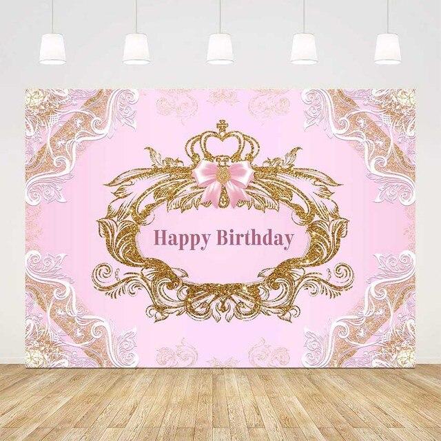 ハッピーバースデー王女の誕生日の背景グリッター弓ガールズ幸せな誕生日写真の背景誕生日パーティーの装飾用品