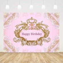 Happy birthday princess birthday backdrop glitter bow girls happy birthday photo background birthday party decoration supplies