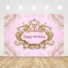 Rifornimenti della decorazione della festa di compleanno del fondo della foto di buon compleanno delle ragazze dellarco di scintillio del contesto di compleanno della principessa di buon compleanno