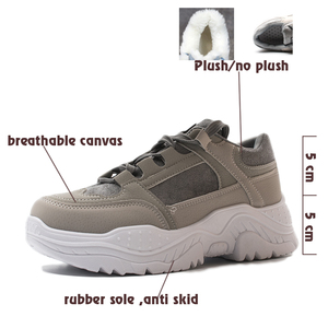 Image 2 - FUJIN Women Casual Sneakers Winter Sneakers Breathable Womens Shoes Female Summer Comrfortable Platform Snow Boots Shoes Women