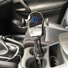 15 Вт Автомобильная чашка Qi Быстрое беспроводное зарядное устройство автоматическое зажимное крепление держателя для iphone