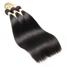 Pacotes de cabelo reto brasileiro 1/3/4 pacotes ofertas feixes de cabelo humano remy extensões do cabelo cor natural pacotes retos