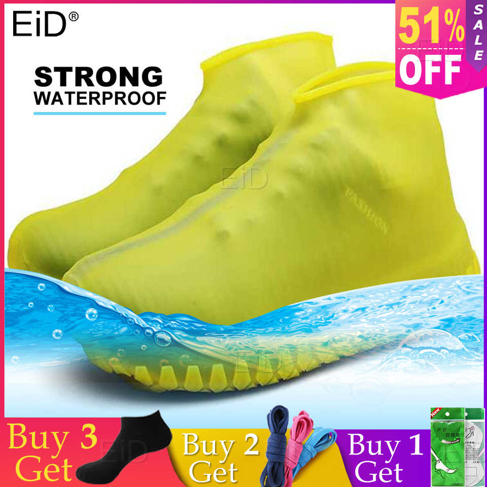 EiD practical Reusable Silicone Waterproof Rain Shoe Cover durable Outdoor Rainproof Hiking Skid-proof Cycling Sport Shoe Cover