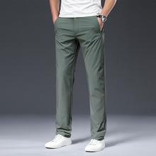 BROWON 2020 męskie spodnie letnie nowe nylonowe jednokolorowe proste w połowie luźne pełnej długości inteligentne spodnie dorywczo spodnie robocze tanie tanio Mieszkanie spandex PATTERN 2020 men pants Na co dzień Midweight Suknem Zipper fly gray green black blue
