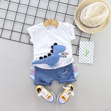 Комплект летней детской одежды 2020 года одежда для маленьких