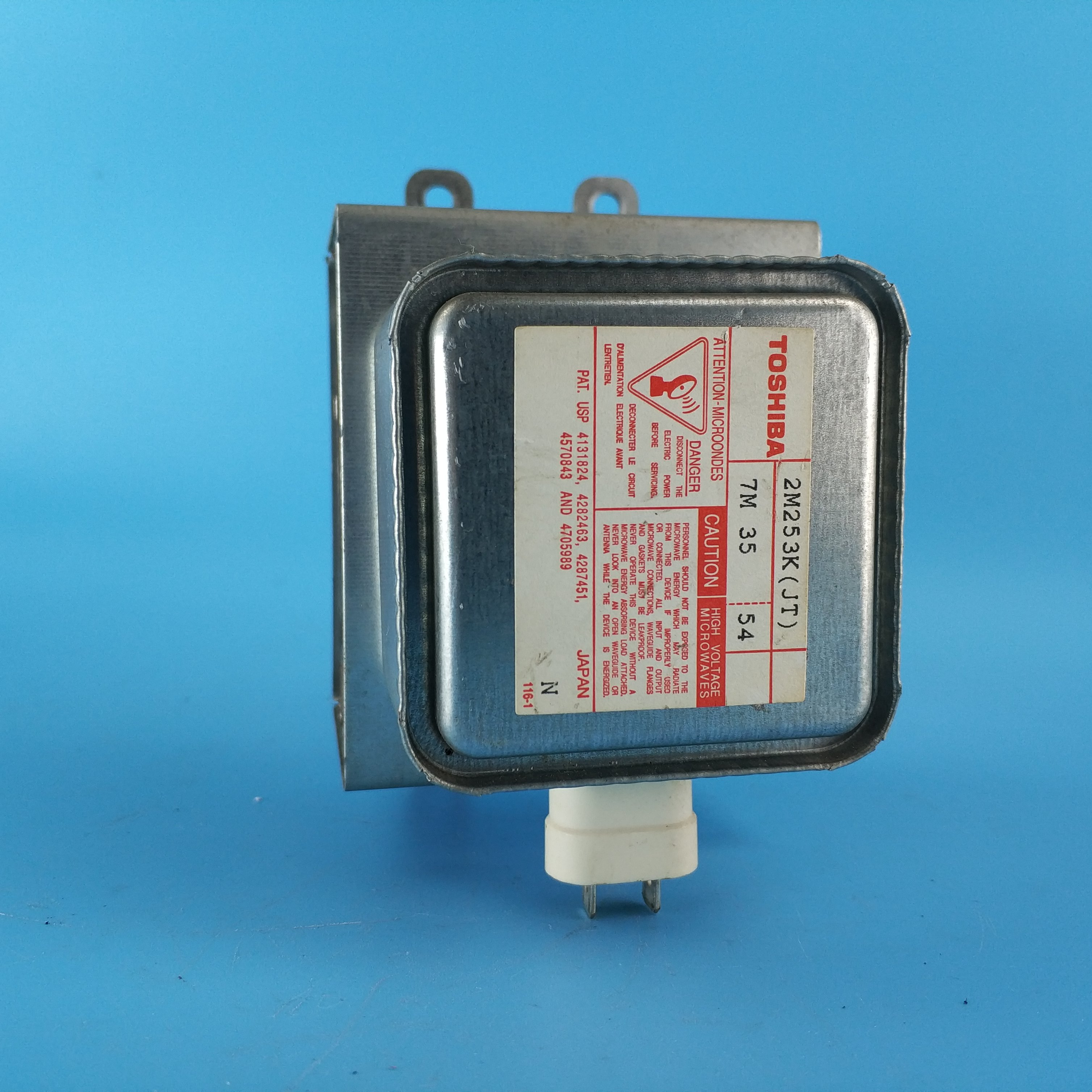 2M253K Microwave Oven Magnetron For 2M253K(JT) 2M253K(JT)GAL01