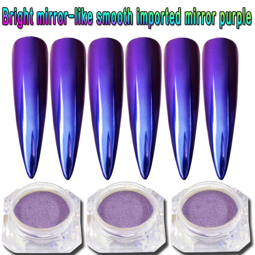 紫マーメイドパールネイルパウダーうちミラー効果クローム顔料キラキラパワー輝くオーロラ DIY マニキュア装飾