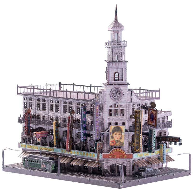Art Model 3D Metal Puzzle Shanghai Culture-Department Store Building Model DIY 3D Laser Cut Assemble Jigsaw Toys GIFT For Adult