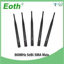 5pcs 868MHz 915MHz Antenna 5dbi SMA Male Connector 868 MHz 915 MHz antena GSM Antenne directional waterproof antenas for Lorawan(China)