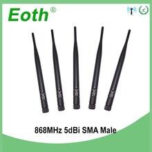 Lora antena 5dbi para Lorawan, conector macho SMA 868m 915MHz, antena GSM direccional, resistente al agua, 868MHz