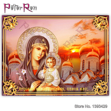 Diamond Painting mosaic Embroidery Blessed Virgin Mary Square/Round Rhinestones Sticker Home Decor Crystal cross stitch religion