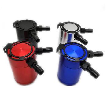 SPSLD trwałe wyścigi przegrodami 2-Port pojemnik do ściągania oleju zbiornik Auto pojazdu powietrza-separator oleju gazów odlotowych odzyskiwania oleju Pot tanie i dobre opinie Zbiorniki paliwa 0 51kg Recovery of Exhaust Gas Oil 6 2cm oil catch tank 9 6cm Aluminum
