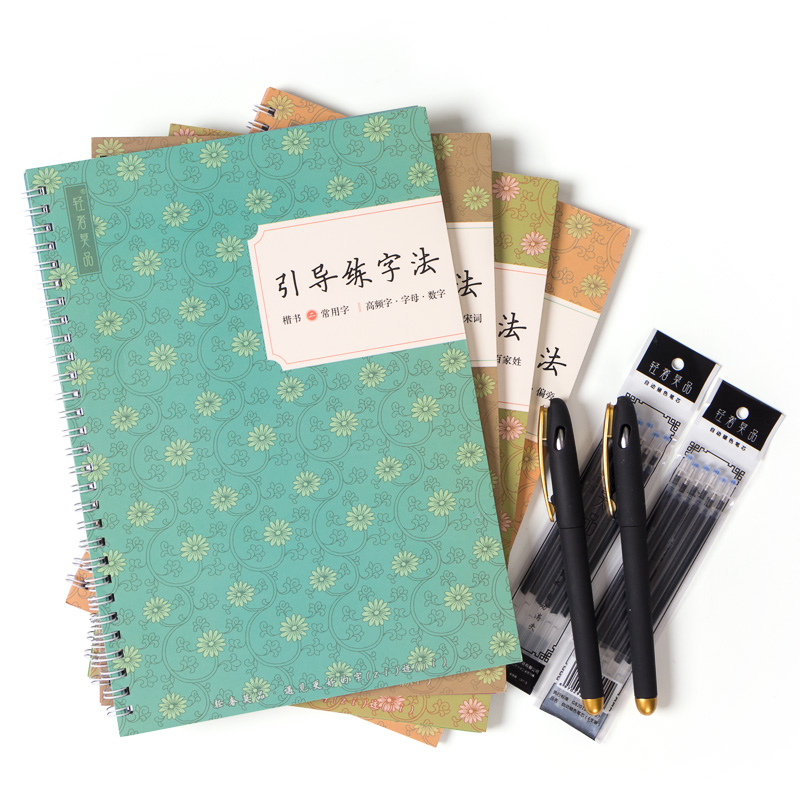 Regular Script Practice Copybook Artifact 3D Groove Quick Beautiful Chinese Font Pen Hard Calligraphy Chinese Children Beginners