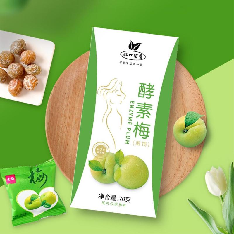 7pcs Candied Green Enzyme Plum Can Detoxification/net Intestine/clear Fat/beauty/acne Natural Diet Weight Loss Slimming Products