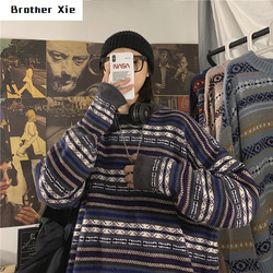 Winter Retro Pullover Männer Warme Mode Druck Lässig Oansatz Stricken Pullover Mann Wilden Lose Lange-ärmeln Pullover Männlich kleidung