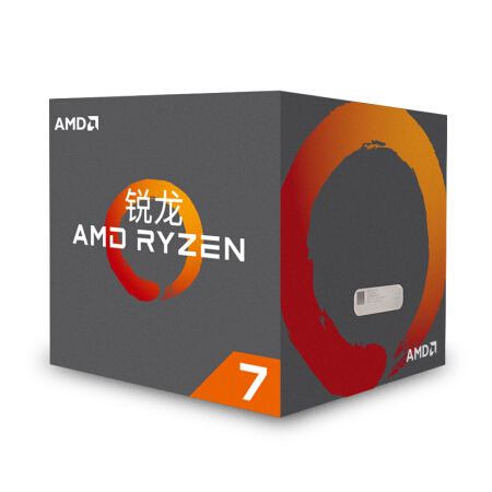 AMD Ryzen 7 2700 R7 2700 3.2 GHz Eight-Core Sinteen-Thread 16M 65W CPU Processor Socket AM4 Boxed With Cooler Fan NEW