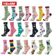 Fashion Colorful Cute Soft Novelty Cotton Women Socks Cartoon Kawaii Funny Unico