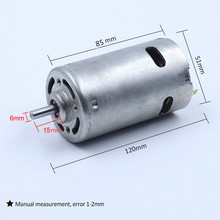 цена на Car door suction motor Central control pump motor for BMW Mercedes-Benz W220 door suction S300 S320 Valve module