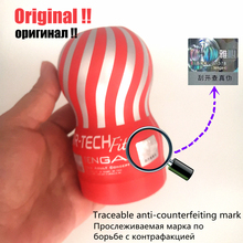 Tenga Japan Original Male Masturbator Cup Air Tech FIT Reusable Real Vagina Sexy Pocket Pussy Massage Cup Toys Products for Men