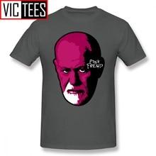 Freud t camisas dos homens rosa freud camiseta 100% por cento algodão camiseta engraçado streetwear gráfico homem mais tamanho tshirt