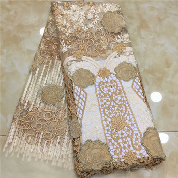 African Lace Fabric  Gold French Lace Fabric Nigerian French Fabric High Quality African Tulle Lace Fabric for dress x16-11