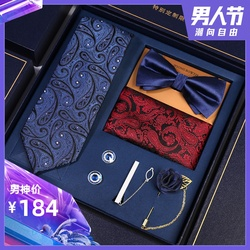 Tie Man Dressed Business To Send Boyfriend Husband Birthday Anniversary Special Gift Friend Gift 7night Valentine's Day Tie Set