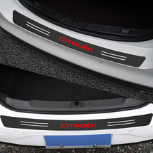 Автомобильный багажник задний бампер Защита устойчивый к царапинам 3D стикер для Citroen C1 C2 C3 C4 C5 C6 C8 C4L DS3 автомобильные аксессуары