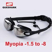 Queshark профессиональные силиконовые очки для плавания для близорукости, противотуманные или прозрачные УФ очки для плавания с ушной затычкой для мужчин и женщин