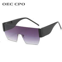 OEC CPO Square Rimless Sunglasses Women Men Brand One Piece