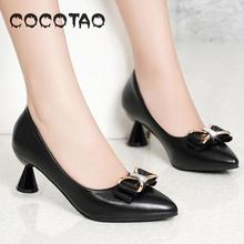 The New Four Seasons Boutique Professional High Heels Woman Working Fine Documentary Female Shoes Joker Black Leather Shoes24