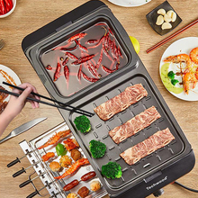 Household Electric Grill Hot Pot Barbecue Grill Machine Household Elecitrc BBQ Furnace Griddle GR-808